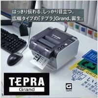テプラGrand1