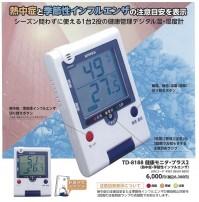 デジタル温湿度計1