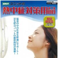 ユニット熱中症対策1